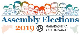 assembly election result 2019 live